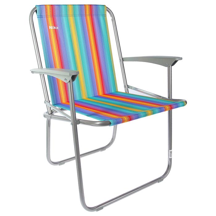 Кресло складное КС4, 50 х 50 х 74 см, цвет радужный