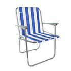 Кресло складное, цвет сине-белый КС4