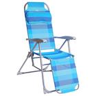 Кресло-шезлонг К3, 82 x 59 x 116 см, цвет синий