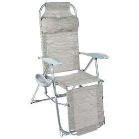 Кресло-шезлонг КШ3/2, 82 x 59 x 116 см, муссон