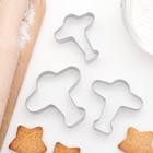 """Набор форм для вырезания печенья 7 х 7 см """"Самолет"""", 3 шт - фото 247824896"""
