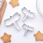 """Набор форм для вырезания печенья 6,5 х 7,5 см """"Стрекоза"""", 3 шт"""