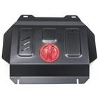 Защита радиатора и картера АвтоБРОНЯ (часть 2) для Toyota Fortuner (V - 2.8d; 2.7 / 4WD) 2017-н.в., штатный крепеж, сталь, 2 мм, 1.09502.1