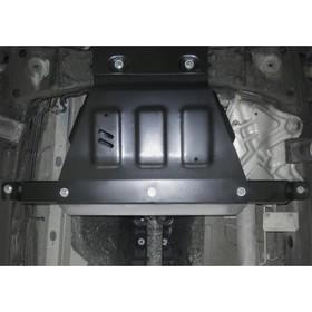 Защита РК АвтоБРОНЯ для Volkswagen Amarok I рестайлинг (V - 2.0D; 3.0D) 2016-2019, сталь 1.8 мм, с крепежом, 111.05857.1 - фото 7428545