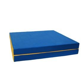 Мат № 10 (100 х 150 х 10) складной 1 сложение сине/жёлтый