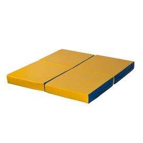 Мат № 11 (100 х 100 х 10) складной 4 сложения сине/жёлтый