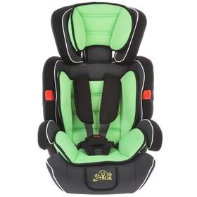 Автокресло-бустер BXS-208, группа 1-2-3, цвет зелёный