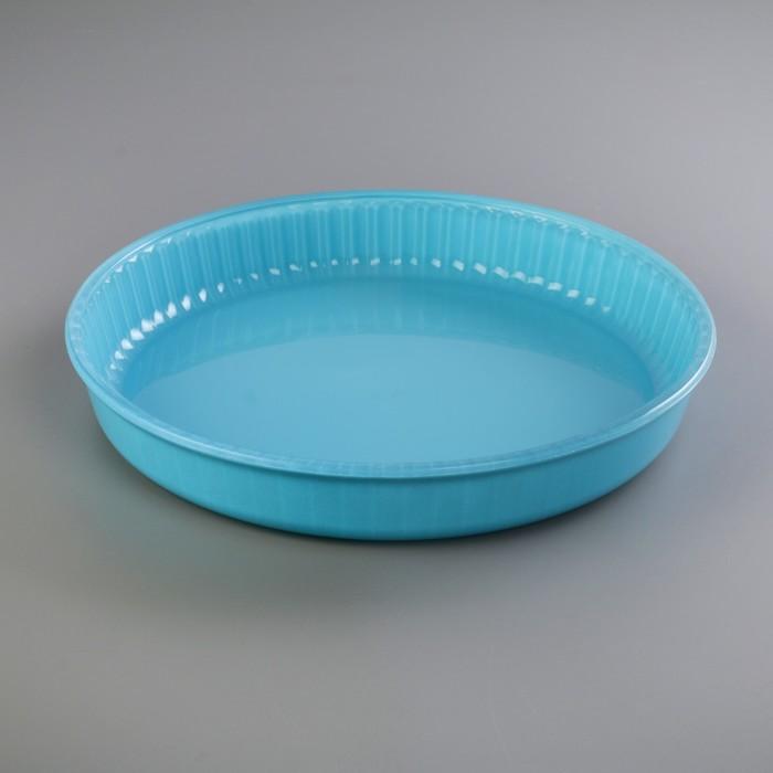 Форма для запекания 32 см, 2,6 л, цвет голубой