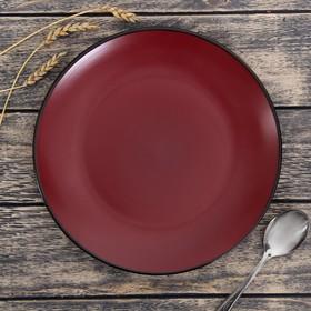 """Тарелка обеденная 27 см """"Ваниль"""", цвет бордовый"""