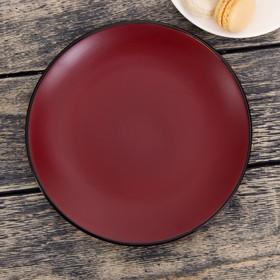Тарелка десертная Доляна «Ваниль», d=19 см, цвет бордовый