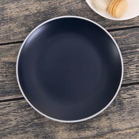 """Тарелка десертная 19 см """"Ваниль"""", цвет темно-синий"""