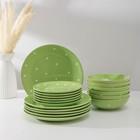 "Набор тарелок ""Зеленый горох"", 18 шт"