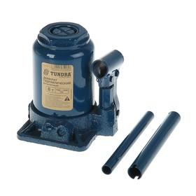Jack hydraulic bottle TUNDRA comfort 8 t, telescopic 156-356 mm