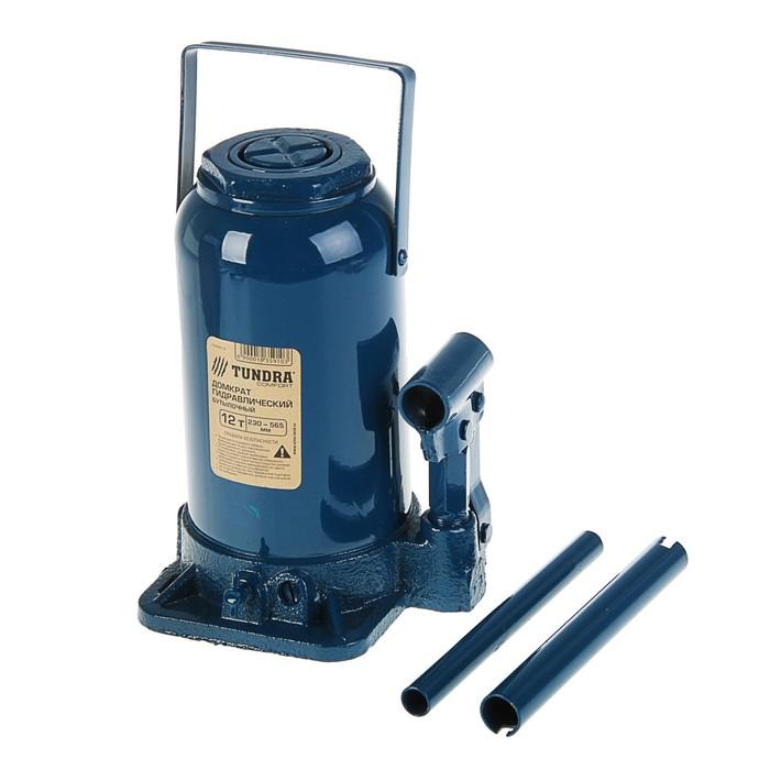 Домкрат гидравлический бутылочный TUNDRA comfort 12 т, телескопический 230-565 мм