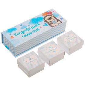 """Набор памятных коробочек для мальчика """"Сокровища нашего сыночка"""""""