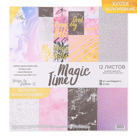 Набор бумаги для скрапбукинга с фольгированием Magic time, 12 листов 30.5 × 30.5 см, 250г/м