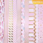 Набор бумаги для скрапбукинга с фольгированием «Розовые облака», 10 листов 30.5 × 30.5 см