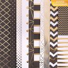 Набор бумаги для скрапбукинга с фольгированием «Магический чёрный», 10 листов 30.5 × 30.5 см