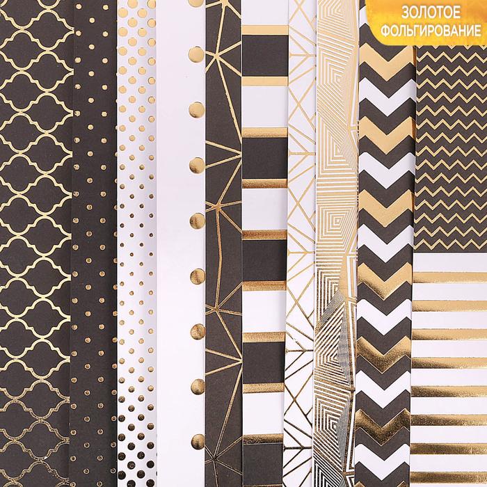 Набор бумаги для скрапбукинга с фольгированием «Магический чёрный», 10 листов 30.5 × 30.5 см - фото 370876159