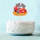 "Топпер в торт ""С Днём рождения"", тачки"