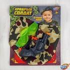 """Игровой набор оружия, с головным убором """"Храбрый солдат"""" (пистолет, очки, берет, присоски 3 шт.)"""
