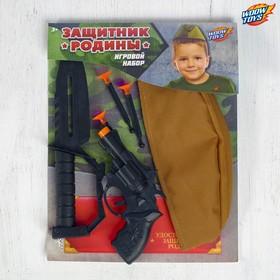 Игровой набор оружия, с головным убором «Защитник Родины» (пистолет, нож, пилотка, присоски 3 шт.)