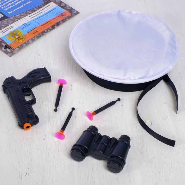 Игровой набор оружия, с головным убором «Смелый моряк» (пистолет, бинокль, берет, присоски 3 шт.)