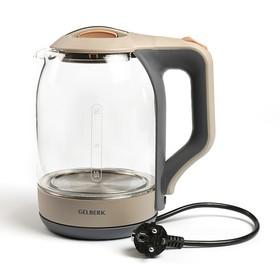 Чайник электрический Gelberk GL-402, 1500 Вт, 1.8 л, стекло Ош