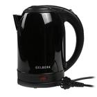 Чайник электрический GELBERK GL-331, 2000 Вт, 2 л, нержавеющая сталь, чёрный