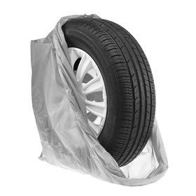 Мешки для колес АVPROLANG, особоплотные R13-R16, 100 х 110 см, серые, набор 4 шт Ош