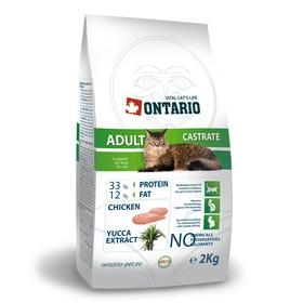 Сухой корм Ontario для кастрированных кошек, 2 кг