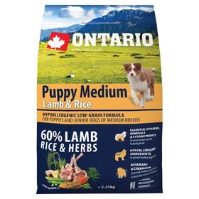 Сухой корм Ontario для щенков, ягненок и рис, 2,25 кг.