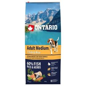 Сухой корм Ontario для собак, 7 видов рыбы и рис, 12 кг.