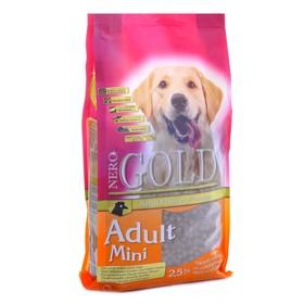 Сухой корм Nero Gold для собак малых пород, 2,5 кг.