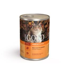 Влажный корм Nero Gold для кошек, фрикасе из курицы, ж/б, 410 г