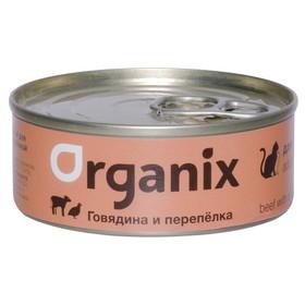 Влажный корм Organix для кошек, говядина с перепелкой, ж/б, 100 г