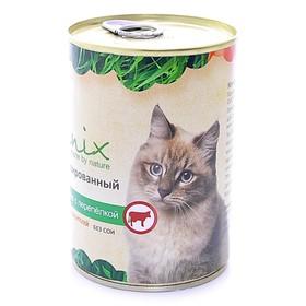 Влажный корм Organix для кошек, говядина с перепелкой, ж/б, 410 г
