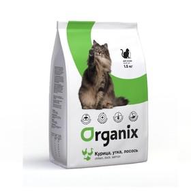Сухой корм Organix для кошек, курица, утка и лосось, 1,5 кг