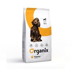 Сухой корм Organix для собак, курица и цельный рис, 12 кг
