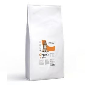 Сухой корм Organix для собак с чувств. пищ-ем, индейка, 18 кг