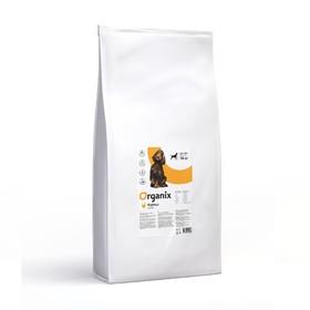Сухой корм Organix для собак, курица и цельный рис, 18 кг