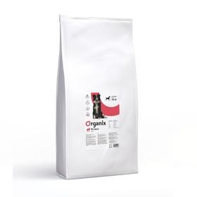 Сухой корм Organix для собак с чувствительным пищеварением, ягненок, 18 кг