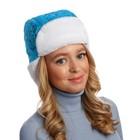Новогодняя шапка-ушанка с блестящим рисунком, плюш, цвет голубой, р-р 55-57