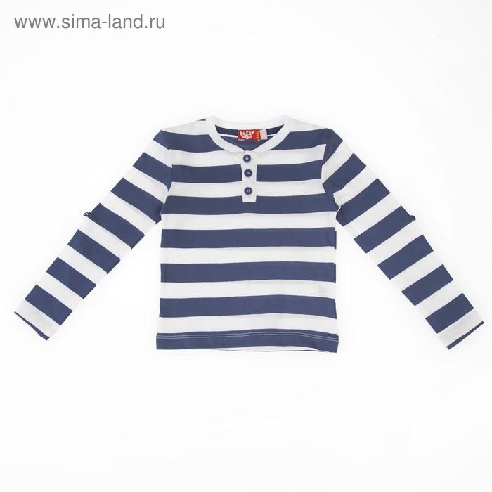 Джемпер для мальчика,рост 128 (64) см, цвет тёмно-синий/белый 6235