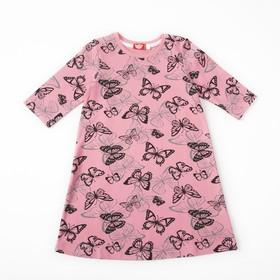 Платье для девочки,рост 92 (52) см, цвет нежно-розовый 8128