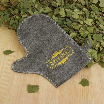 """Bath glove, gray with gold embroidery """"DOBROMIROV"""""""