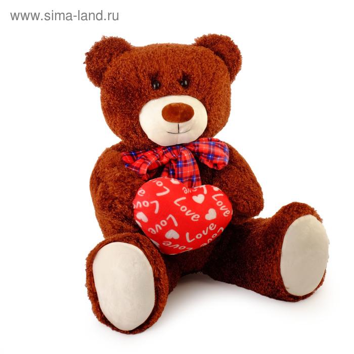 """Мягкая игрушка """"Мишка Кудряш"""" с сердцем, коричневый, 77 см"""