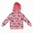 Джемпер для девочки,рост 74 (48) см, цвет нежно-розовый 6157