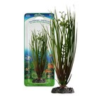 Растение PENN-PLAX HAIRGRASS 22см, с грузом, зеленое