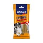 Жевательные кости Vitakraft CHEWS для собак, из сыром. кожи, 10см, 2 шт./уп.